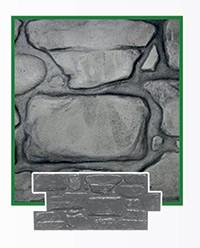 Бетон на английский пластификатор для бетона купить самара