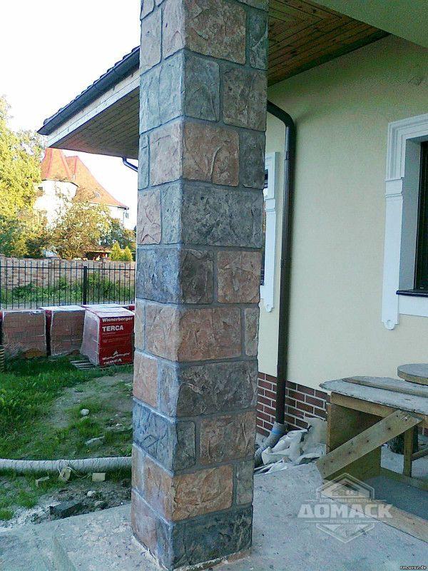облицовка декоративным бетоном