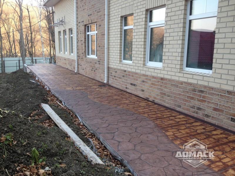 полевой бетон
