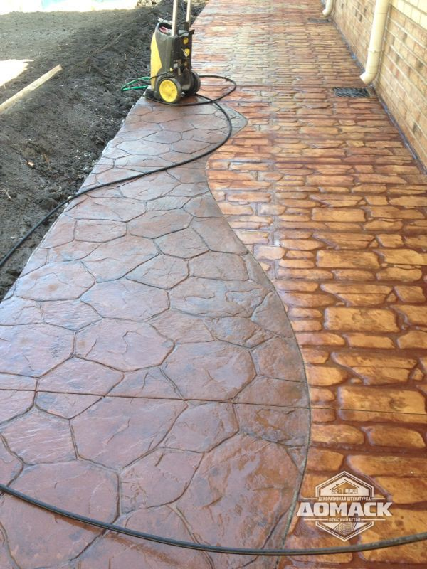 Английский бетон ютуб бетон